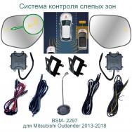 Система контроля слепых зон Roximo BSM-2297 для Mitsubishi Outlander 3