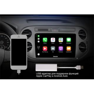 USB-адаптер CarPlay