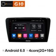 Штатная магнитола Ownice G10 S1916E для Skoda Octavia A7 (Android 8.1)